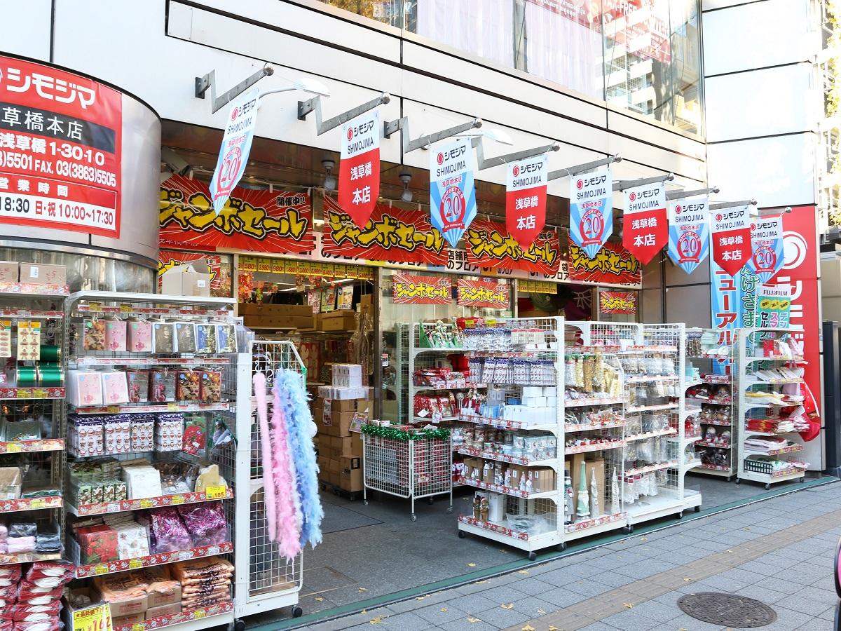 shop_043_asakusabashi_honten
